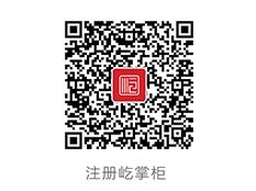 注册码.png