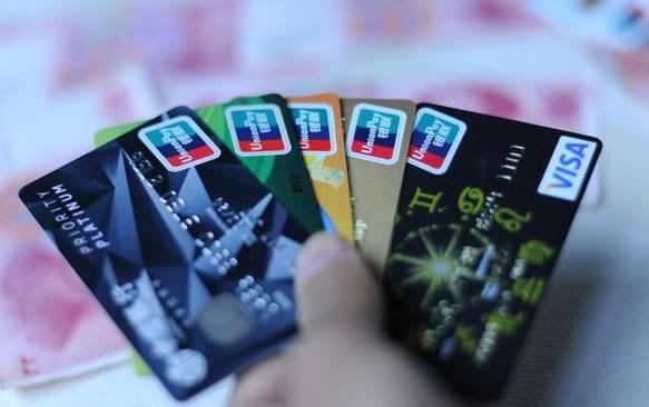 正确使用信用卡的八大法则!