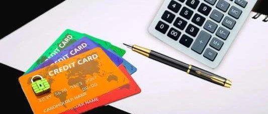 透过中国支付产业现状看卡组织的定位与发展