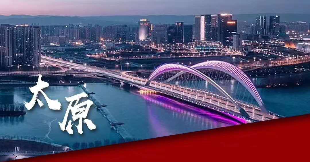 合利宝屹掌柜2.0电签新品发布会-太原站