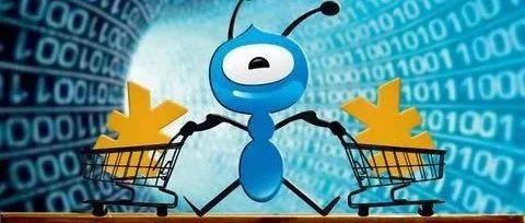 万亿估值!刚刚,蚂蚁集团宣布:计划在科创板和港交所寻求同步发行上市
