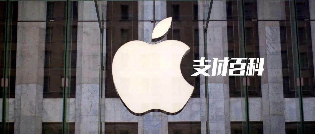 苹果手机POS来了!