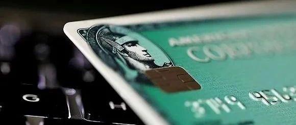 人民币版运通百夫长卡来了!中国首家合资银行卡清算系统低调上线