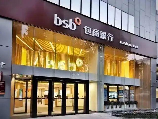 央行:包商银行严重资不抵债,将被提起破产申请