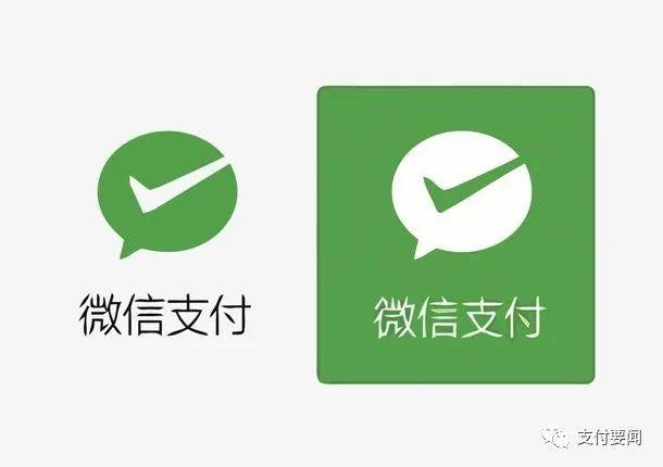 """微信支付推出""""金币系统""""——小程序""""微信支付有优惠"""""""