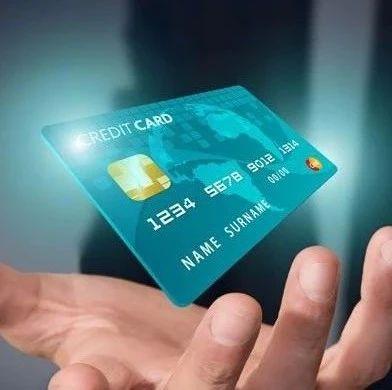 销卡还是销户?闲置信用卡的正确处理方式!