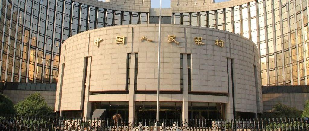 中国人民银行关于规范代收业务的通知