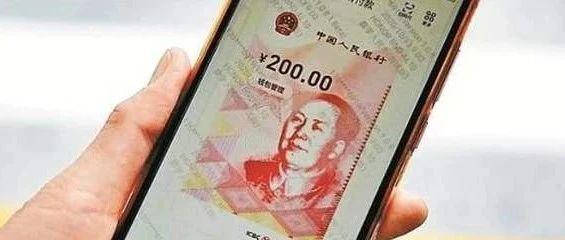 """【独家】详解数字人民币的""""硬件钱包""""和""""双离线支付"""""""